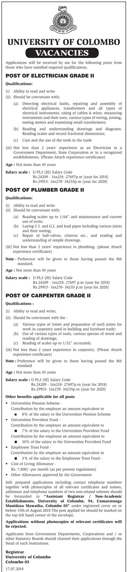 Electrician Plumber Carpenter University Of Colombo Gazette Electrical Wiring Salary Download The Advertisement In English