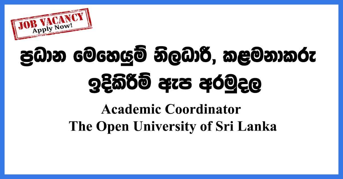 Academic-Coordinator