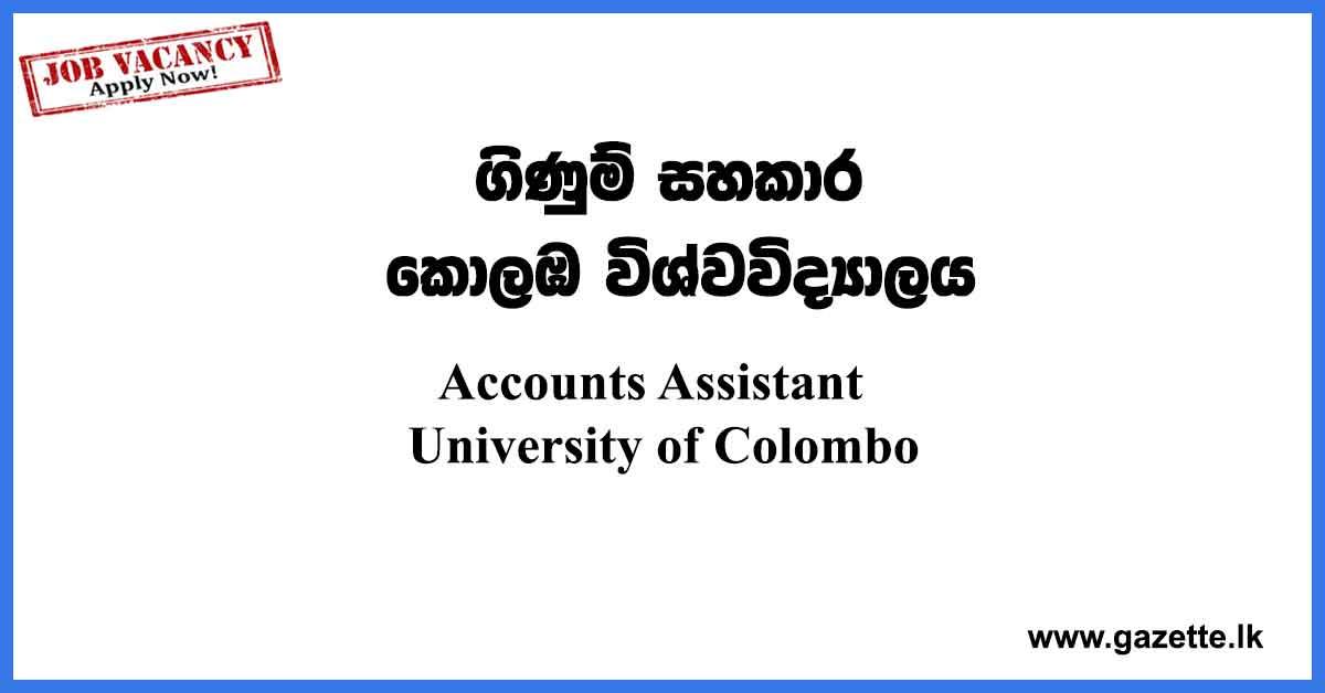Accounts-Assistant-vacancies