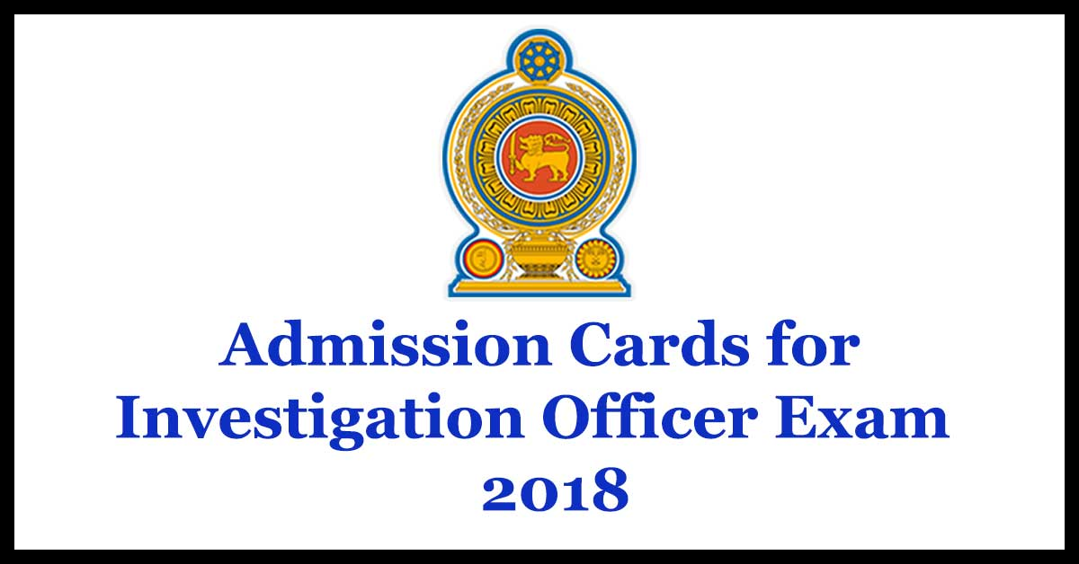 Admission Cards for Investigation Officer Exam - 2018
