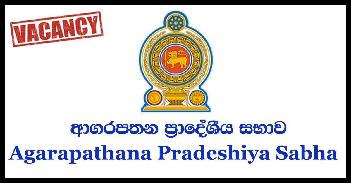 Agarapathana Pradeshiya Sabha