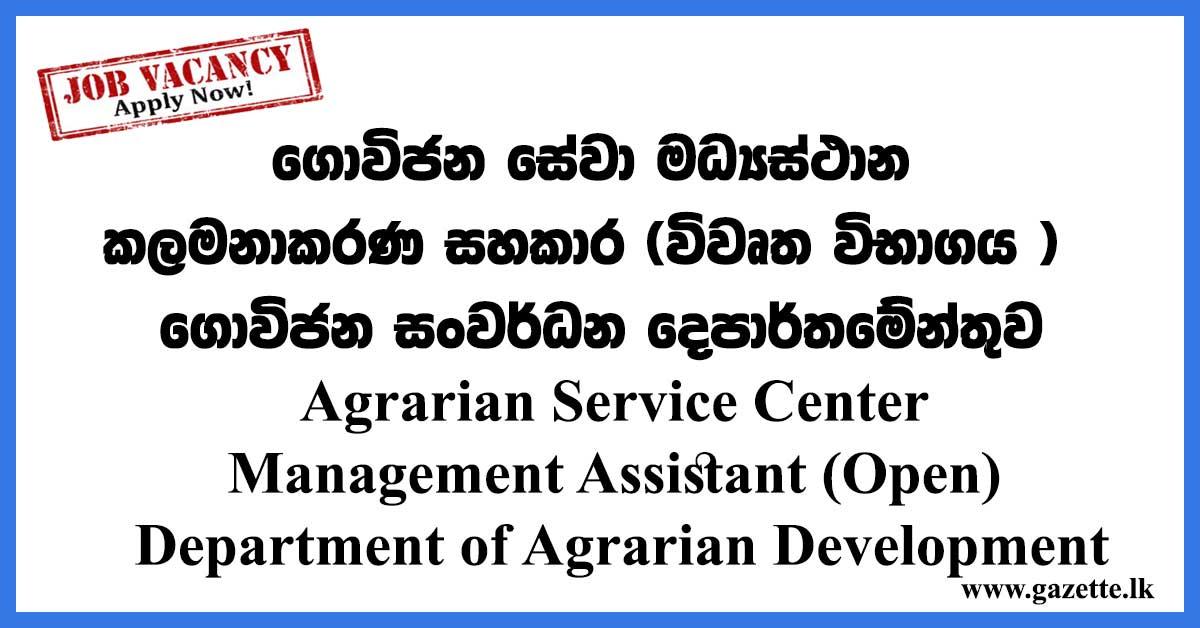 Agrarian-Service-Center-Management-Assistant-(Open)---Department-of-Agrarian-Development