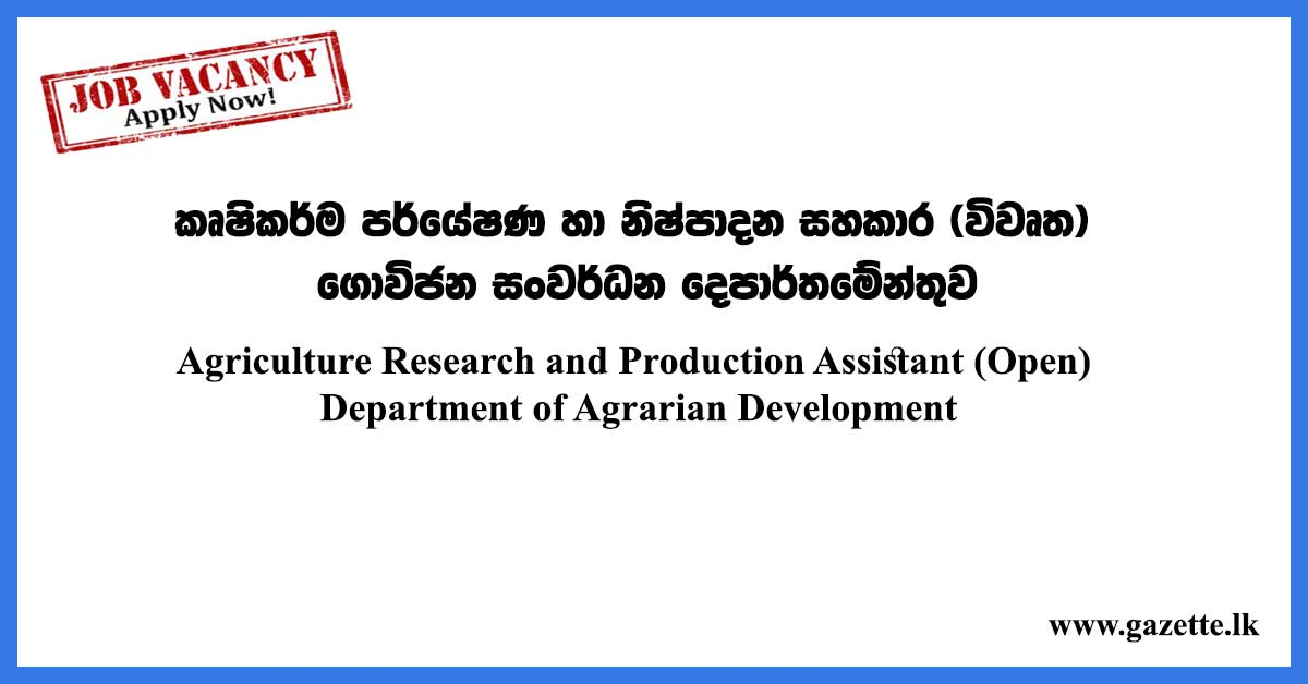 Agriculture-Research-and-Production-Assistant-(Open)