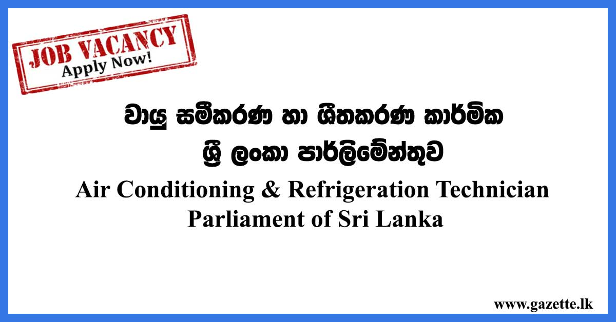 Air-Conditioning-&-Refrigeration-Technician
