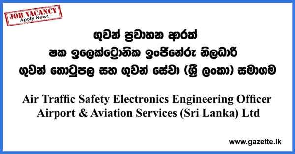 Air-Traffic-Safety