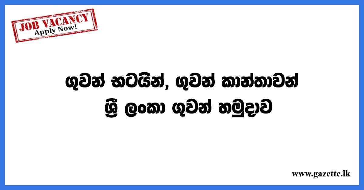 Airmen,-Air-Women-–-Sri-Lanka-Air-Force