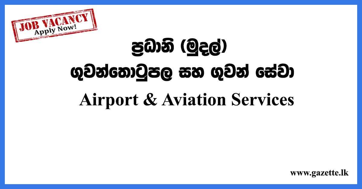 Airport-&-Aviation-Services-Sri-Lanka