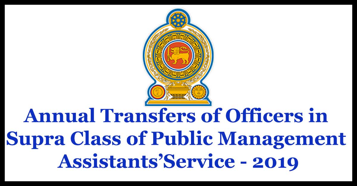 Annual Transfers of Officers in Supra Class of Public Management Assistants' Service - 2019