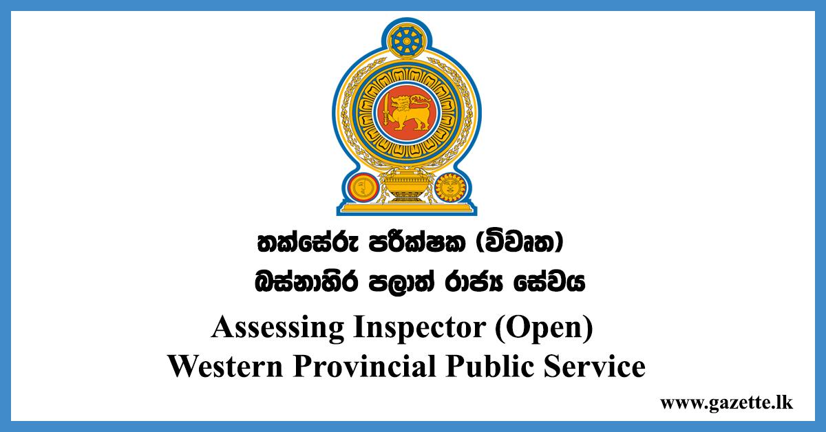 Assessing-Inspector-Open-Western-Provincial-Public-Service