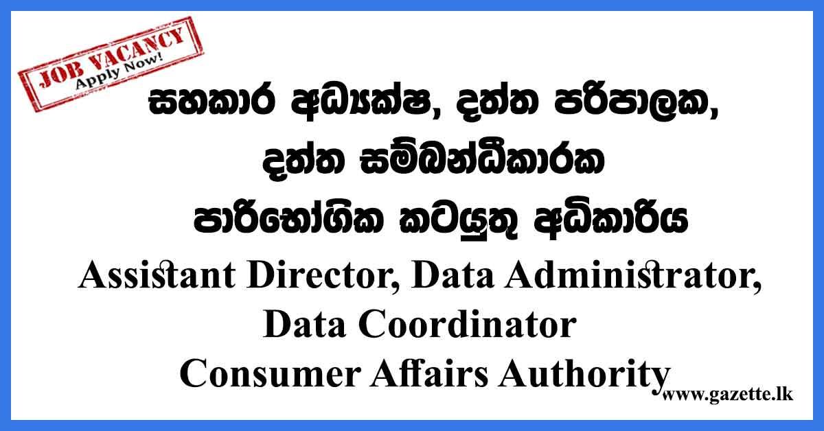 Assistant-Director,-Data-Administrator,-Data-Coordinator---Consumer-Affairs-Authority