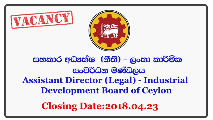 Assistant Director (Legal) - Industrial Development Board of Ceylon Closing Date: 2018-04-23