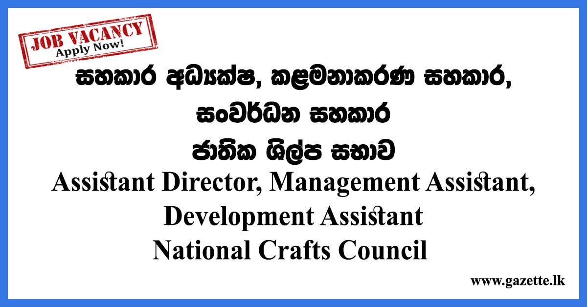 Assistant Director, Management Assistant, Development Assistant – National Crafts Council
