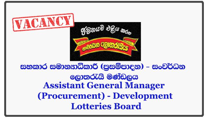 Assistant General Manager (Procurement) - Development Lotteries Board