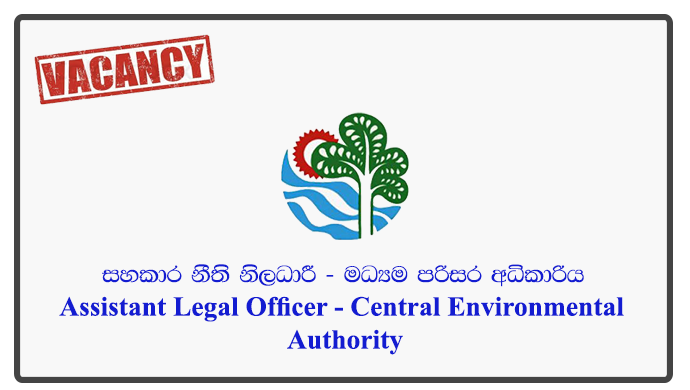 Assistant Legal Officer - Central Environmental Authority