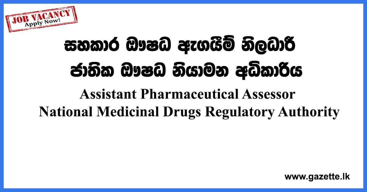 Assistant-Pharmaceutical-Assessor