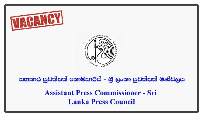 Assistant Press Commissioner - Sri Lanka Press Council