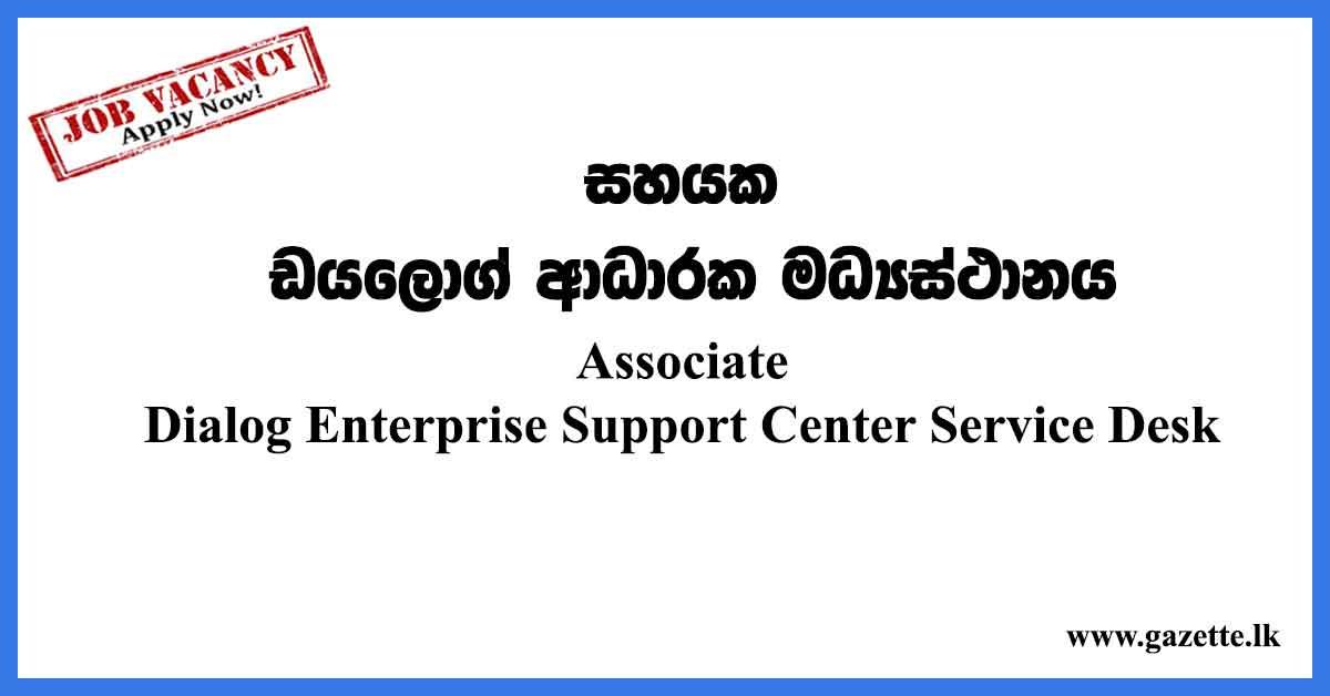 Associate---Dialog-Enterprise-Support-Center-Service-Desk