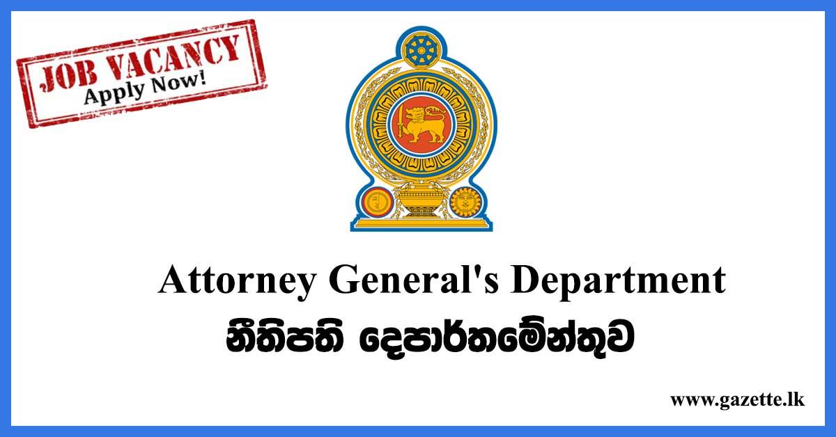 Attorney-General's-Department