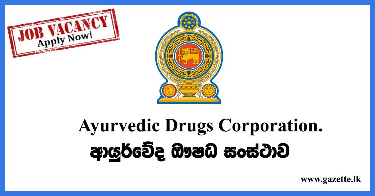 Ayurvedic-Drugs-Corporation-Vacancies