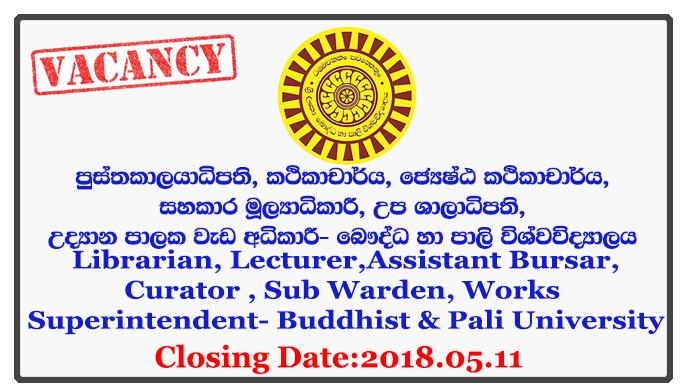Librarian, Lecturer, Senior Lecturer, Assistant Bursar, Curator (Landscape), Sub Warden, Works Superintendent (Civil) - Buddhist & Pali University
