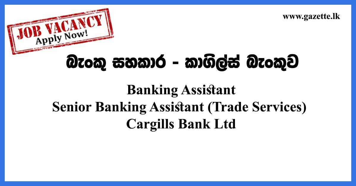 Banking-Assistant-Cargills-Bank
