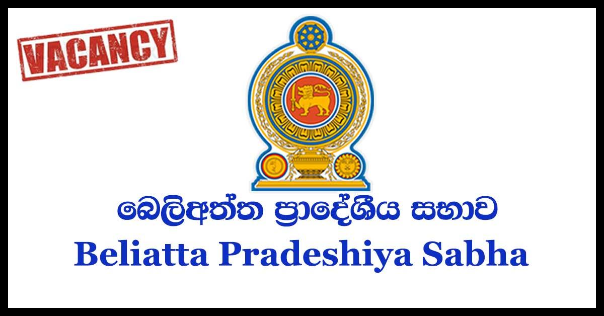 Beliatta Pradeshiya Sabha