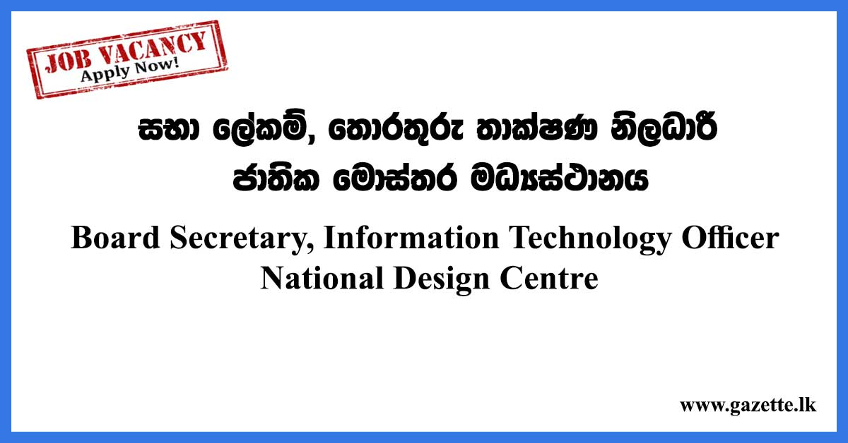 Board-Secretary,-Information-Technology-Officer
