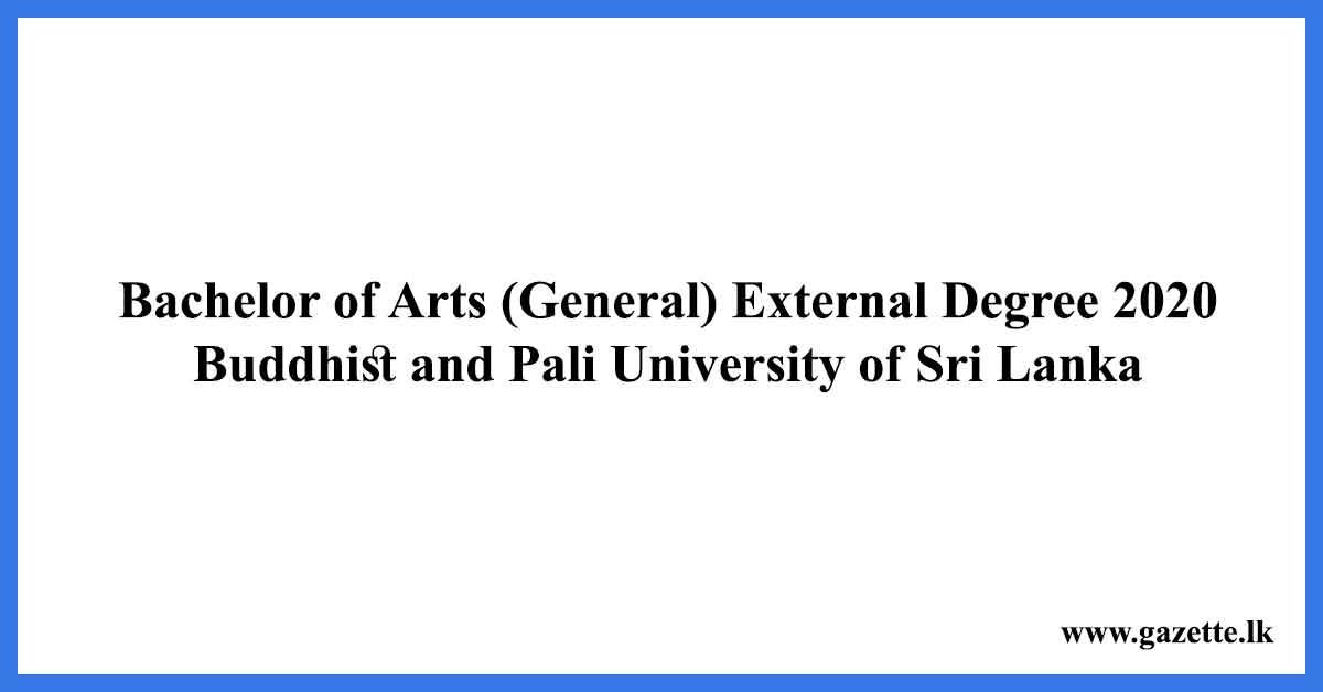 Buddhist-and-Pali-University-of-Sri-Lanka