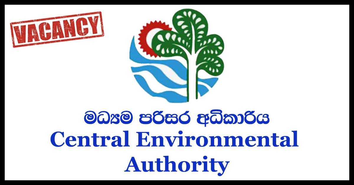 Central Environmental Authority