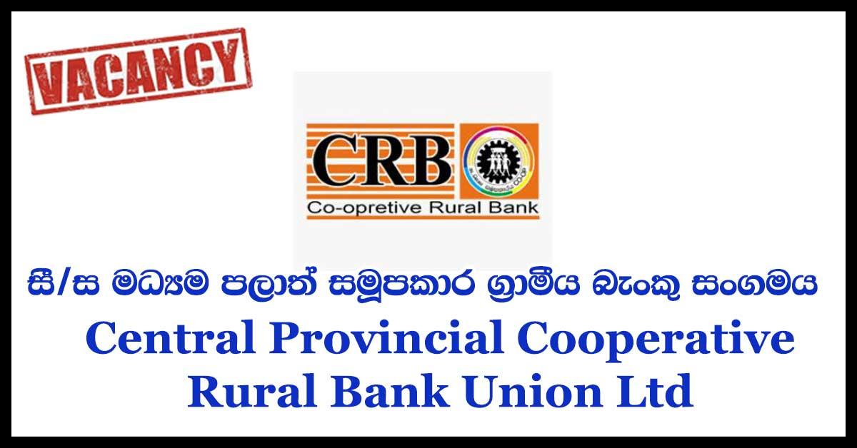 Central Provincial Cooperative Rural Bank Union Ltd