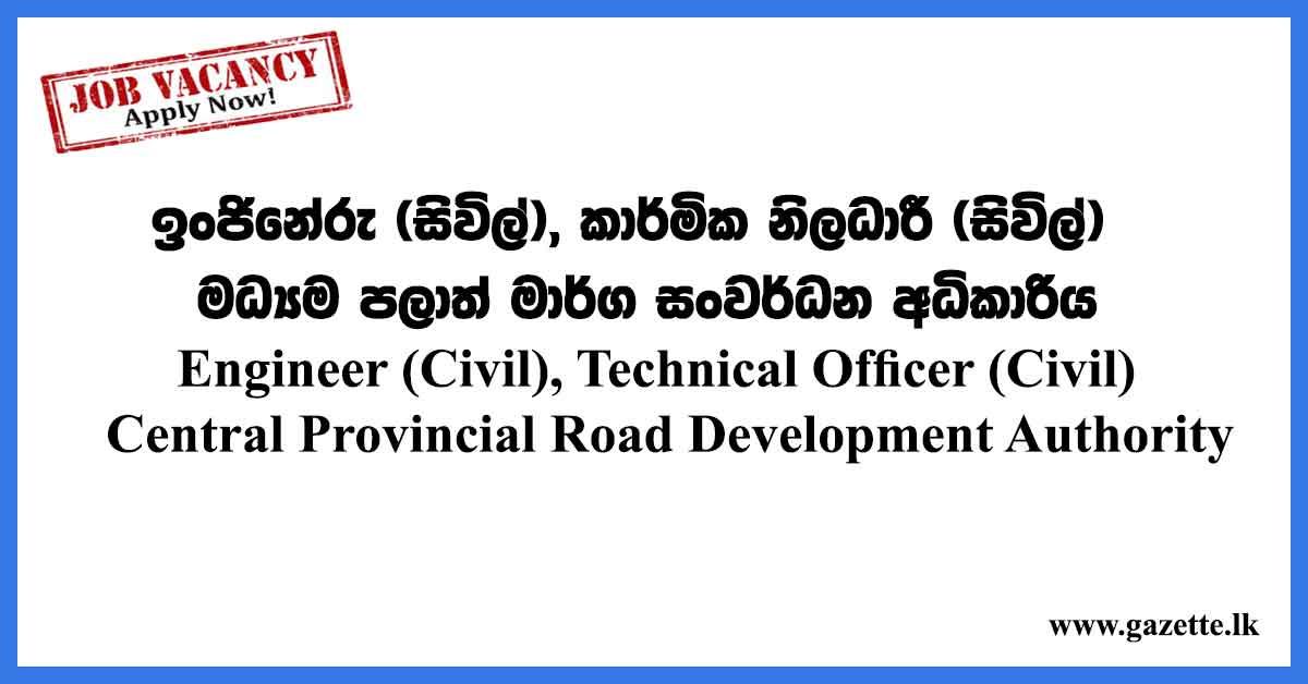 Central Provincial Road Development Authority