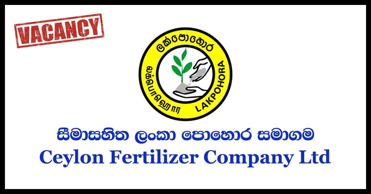 Management Assistant – Non Technical Grade III(Wholesale Officer) – Ceylon Fertilizer Company Ltd 2018
