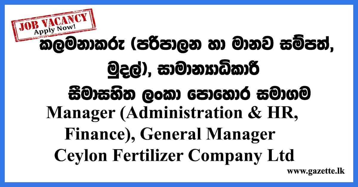 Ceylon-Fertilizer-Company-Ltd