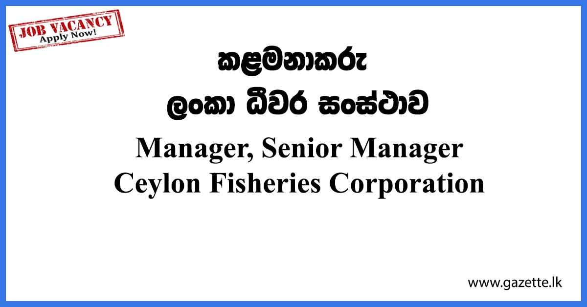 Ceylon-Fisheries-Corporation