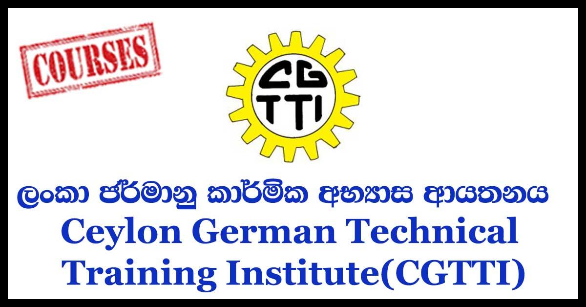Ceylon German Technical Training Institute(CGTTI)