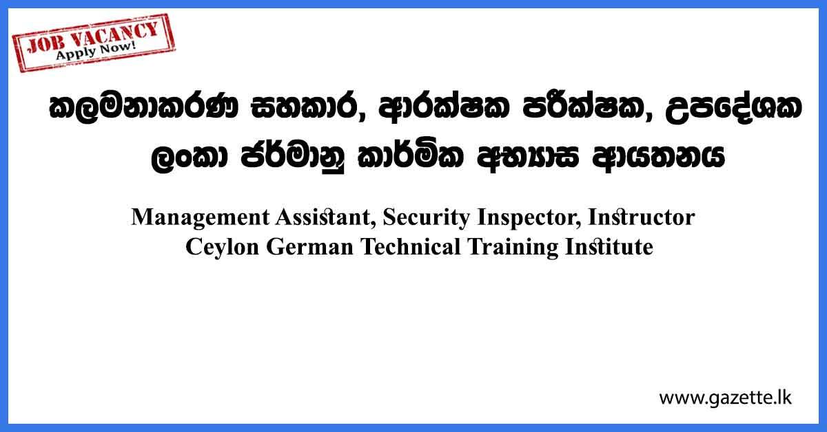 Ceylon-German-Technical