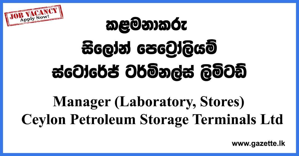 Ceylon-Petroleum-Storage