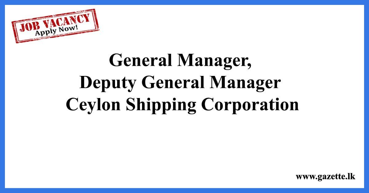 Ceylon-Shipping-Copoation