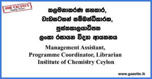 Chemistry-Ceylon