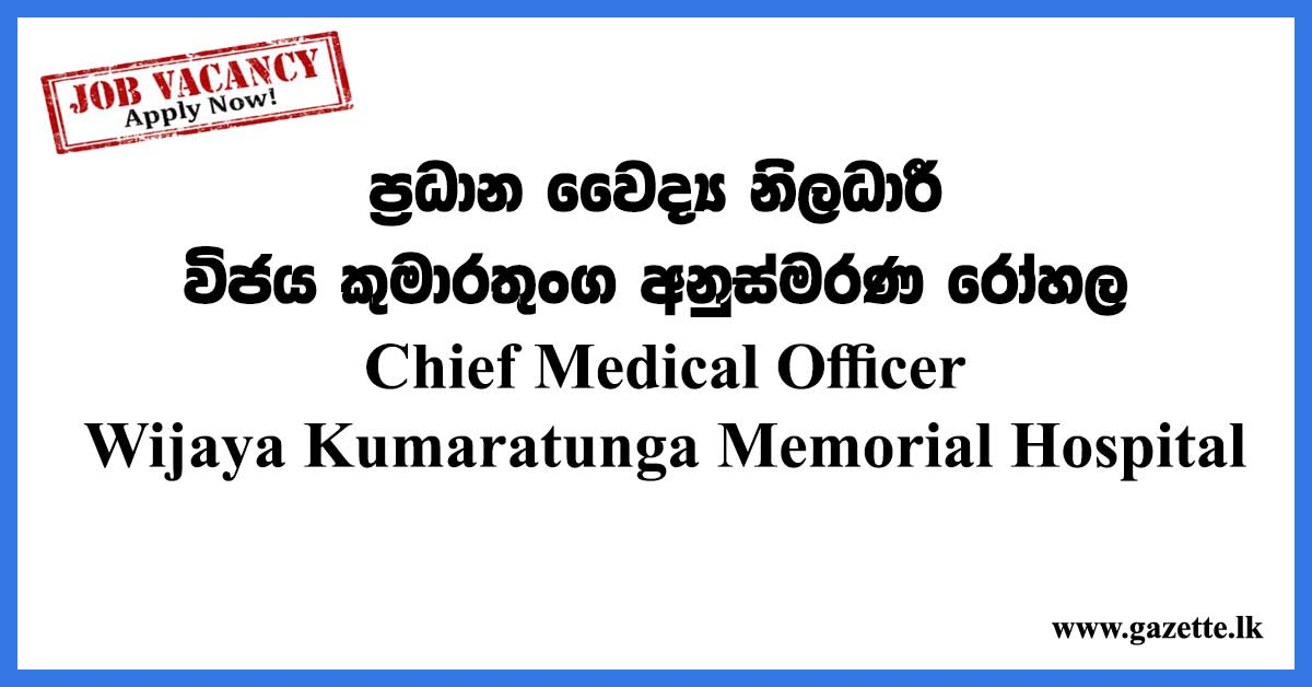 Chief Medical Officer