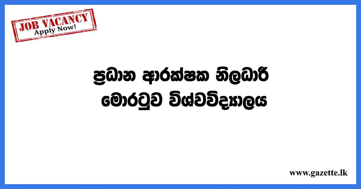 Chief-Security-Officer-University-of-Moratuwa