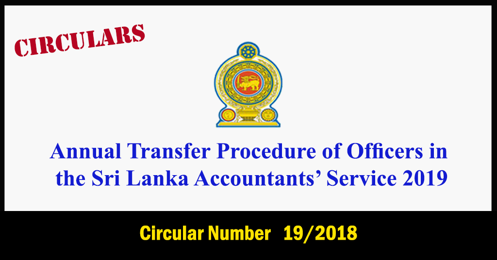 Annual Transfer Procedure of Officers in the Sri Lanka Accountants' Service 2019 - Government Circulars