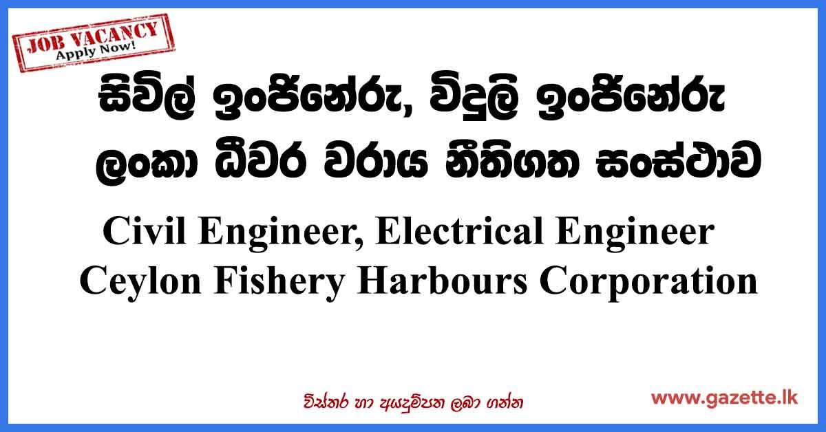 Civil-Engineer-Electrical-Engineer-Ceylon-Fishery-Harbours-Corporation