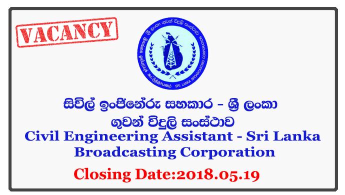 Civil Engineering Assistant - Sri Lanka Broadcasting Corporation Closing Date: 2018-05-19