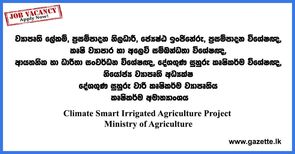 Climate-Smart-Irrigated