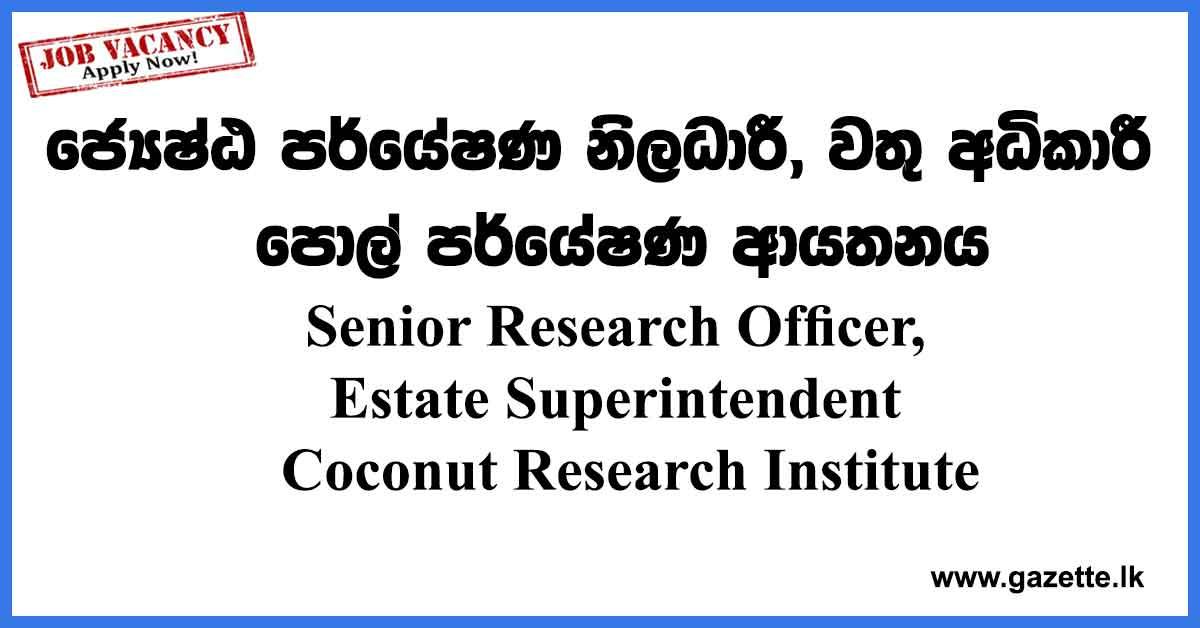 Coconut-Research-Institute