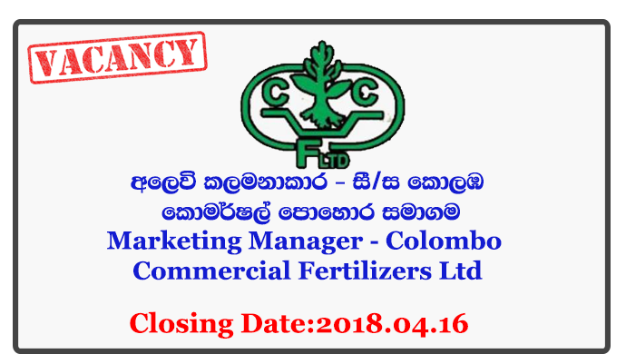 Marketing Manager - Colombo Commercial Fertilizers Ltd Closing Date: 2018-04-16