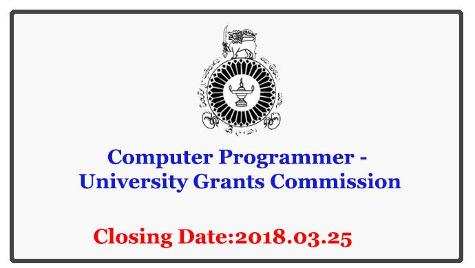 Computer Programmer - University Grants Commission