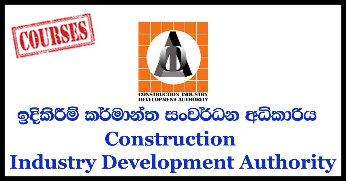 Construction Industry Development Authority