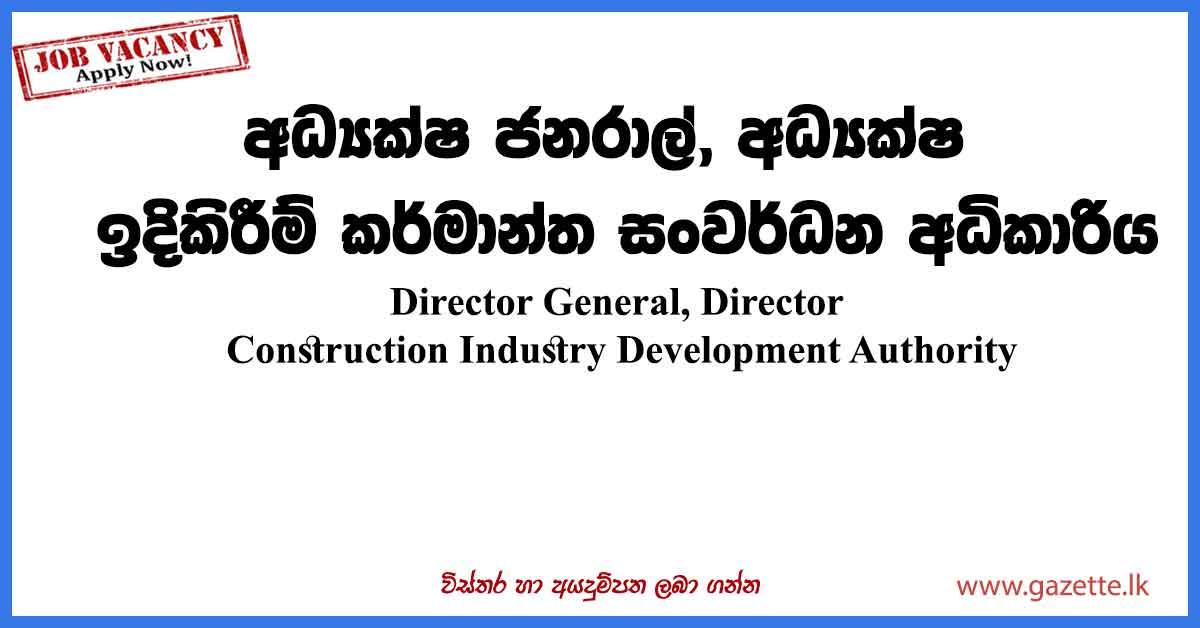 Construction-Industry-Development-Authority